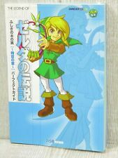 LEGEND OF ZELDA Oracle of Ages Jikuh Guide w/Map GBC Book EB00*