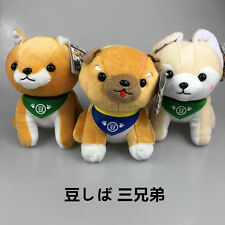 "7"" Amuse Doge Kabosu Shiba Inu Puppy Doll Plush Stuffed Figure SK Japan"