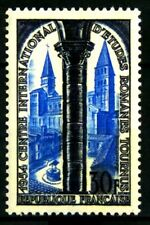 France 1954 Centre d'études romanes Yvert n° 986 neuf ** MNH