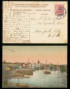 Mayfairstamps Estonia 1907 Dorpat Postcard wwm41285