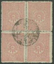 Turkey 1892 20pa pink scarce used block of four