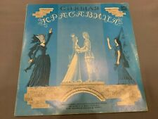 Fairy Tales Sleeping Beauty Girl Vinyl Record Vintage Ussr Soviet 1980