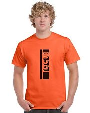 Bond Bug Logo Design Orange T Shirt