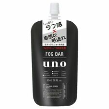 Shiseido UNO Fog Bar Mist Wax 80ml Refill - Design