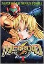 METROID manga BOOK Magazine Z comics 1   2003