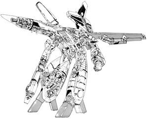 Robotech VF1S Digital Promo NFT Series 1 Mint# 3384 WAX Blockchain Anime