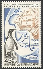 Reunion 1972 Penguins/Ships/Birds/Nature/Transport/Polar/Antarctic 1v (n33750)