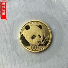 2018 panda 50 yuan 3g gold coin mint sealed