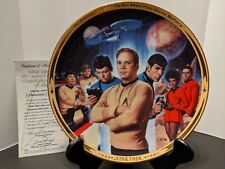 "The Hamilton Collection Plate 25th Anniversary ""Star Trek Crew"""