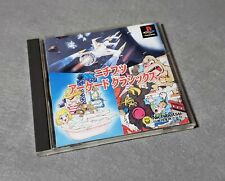 [ PS1 ] NICHIBUTSU ARCADE CLASSICS - Retro SHMUPS + More - Playstation JAPAN
