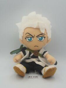 "Bleach B1108 Toshiro Hitsugaya Banpresto Lottery Prize 2006 Plush 6"" Toy Doll"