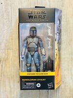 """Star Wars The Black Series Mandalorian Loyalist Walmart Exclusive 6"""" New MINT"""