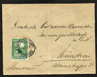 PERU to GERMANY old cover 1904 - V/Nice