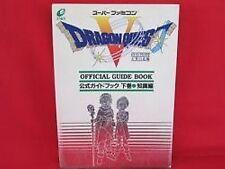 Dragon Warrior (Quest) V 5 guide & illustration art book /SNES