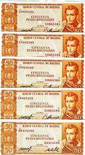 LOT Bolivia, 5 x 50 Pesos Bolivanos, 1962, P-162, XF-aUNC