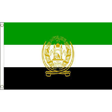 Afghanistan Old Flag 5Ft X 3Ft Afghan Afghanistan Country Banner New