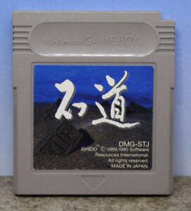 Ishido Nintendo Gameboy Japanese Import Cartridge Only 1989 90 DMG-STJ Japan