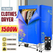 1500W Foldable Electric Clothing Dryer Rack 110-240V Portable Drying Heater US