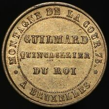 More details for belgium guilmard quincaillier du roi 'for presents & gifts' token | km coins