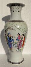 CINA (China): Very fine Chinese porcelain Republic vase - ex base lamp