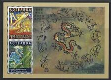 NEW ZEALAND 2000 SPIRITS AND GUARDIANS LIMITED EDITION No. 1307 MINIATURE SHEET