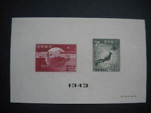 JAPAN 1949 UPU Imperf. Souvenir Sheet, MNG