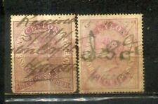 Ceylon 2 QV Very Old Revenue Receipt Stamp.