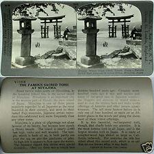 Keystone Stereoview of TORRI Gateway SHINTO Shrine, JAPAN From 600/1200 Card Set