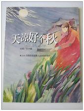 Chinese Children Book 中文书 《天涼好个秋》读词曲学汉字 王书曼 台湾 绘图 儿童绘本 优质好书 简体 新书 special offer