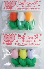 Dream 6 pieces mini flower tulip Japanese Erasers from Japan