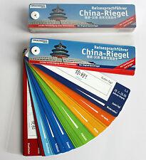 China-Riegel - Reisesprachführer zum Zeigen