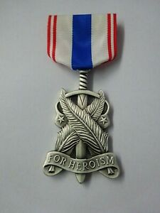 (A52-1) US Army Medal for Heroism, ROTC and NDCC