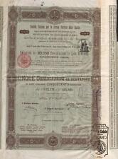 rarissimo certificato 1888 strade ferrate della Sicilia
