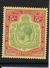 NYASALAND 1929  5s  SG112 mint