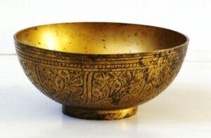 Antique Islamic Brass  Bowl (Tumbek)