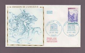 FDC 1982 - Ausgabe Von U.N.E.S.C.O Huè , Vietnam (2618)