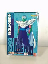 Dragon Ball Z Rare Super Collection - Piccolo Daimaoh Vol 6