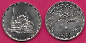 EGYPT 10 PIASTRES 1984 UNC MOHAMMAD ALI MOSQUE,,DENOMINATION DIVIDES DATES,LEGEN