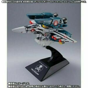 Bandai DX Chogokin Super Parts set For TV Edition VF-1 (Body Parts Separately)