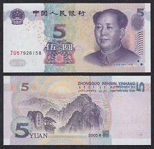 China - 5 Yuan 2005 Pick 903 (1)  SC = UNC