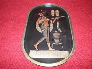 Antique Copper Wall Hanging Pharaoh Cleopatra Playing Her Lute