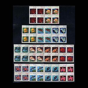 PALAU, Sc #9-21, MNH, 1983, Marine life, turtle, sea fan, jellyfish, TDDD-A
