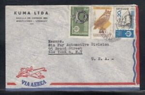 URUGUAY Commercial Cover Montevideo to New York City 4-10-1969 Cancel