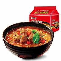 5 Bags Kangshifu Instant Noodles Chinese Snack Food 康师傅经典红烧牛肉面 五连包