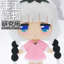 Miss Kobayashi's Dragon Maid Kamui Kanna Handcraft Package DIY Doll Keychain Toy