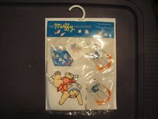 """The Muffy Collection-Muffy VanderBear-""""Fun-in-the-Sun Set""""   Splash Party"""