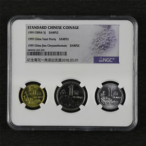 1999 STANDARD CHINESE COINAGE 1Jiao & 5Jiao & 1Yuan NGC SAMPLE