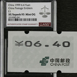 China 1999 6.4 Yuan China Postage Emblem E1 ASG XF / Superb 95 Mint OG