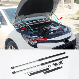2020 For Toyota Corolla black Engine Hood Lift Support Shock Strut Damper Kit