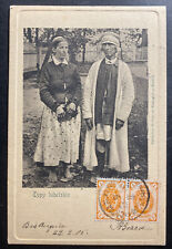 1905 Poland Russia Empire Real Picture Postcard Cover To Hungary Lubin Types